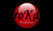 VeroKatti - Desenvolvimento e Hospedagem de Sites